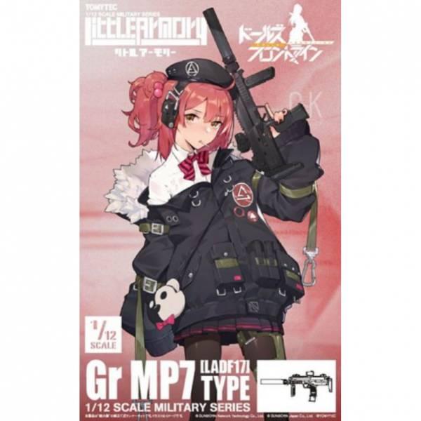 TOMYTEC 1/12 迷你武裝 LADF17 少女前線 Gr MP7型 組裝模型 TOMYTEC,1/12,迷你武裝,LADF17,少女前線,Gr,MP7,型 ,組裝模型,