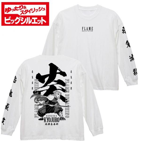 COSPA 鬼滅之刃 煉獄杏壽郎 大輪廓長袖T恤 白色  COSPA,鬼滅之刃,煉獄杏壽郎,大輪廓長袖T恤,白色,