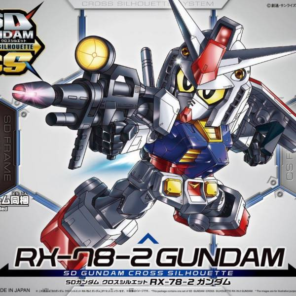 BANDAI SDCS 01 RX-78-2 鋼彈 組裝模型 SDCS,鋼彈,RX-78-2