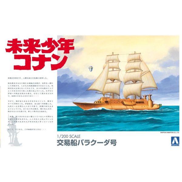 青島 1/200 未來少年柯南 交易船 梭子魚號 組裝模型 AOSHIMA AOSHIMA,青島,1/200,未來少年柯南,交易船,梭子魚號