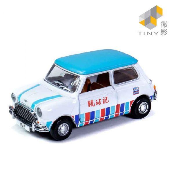 TINY 1/50 Mini Cooper Mk 1 甄沾記 合金車 TINY,1/50,Mini Cooper Mk 1,香港甄沾記,合金車