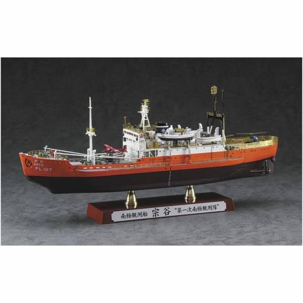HASEGAWA 1/350 南極觀測船 宗谷 第一次南極觀察隊 超細節 組裝模型 HASEGAWA,1/350,南極觀測船,宗谷,第一次南極觀察隊 超細節,組裝模型,