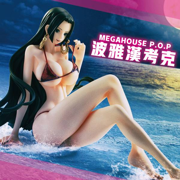 Megahouse P.O.P 海賊王 LIMITED EDITION 波雅·漢考克 Ver.BB_EX MEGAHOUSE,P.O.P,海賊王,LIMITED EDITION ,波雅·漢考克,Ver.BB_EX