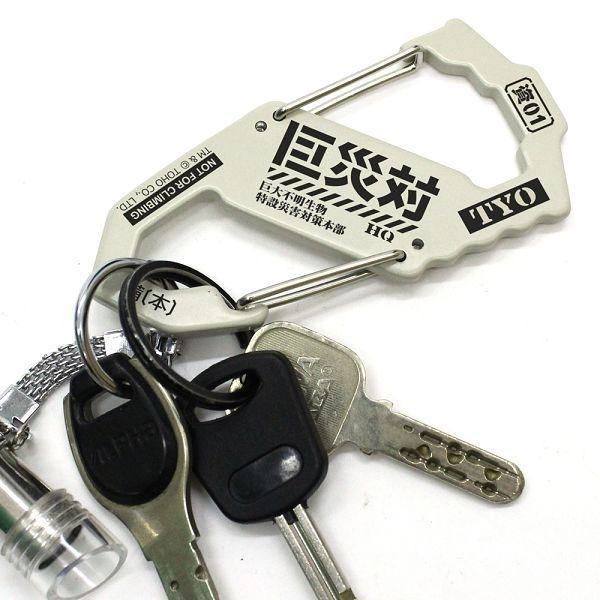 [再販] COSPA 哥吉拉 巨災對 S型雙面鑰匙扣 白色 COSPA,哥吉拉,巨災對,S型雙面鑰匙扣,白色,
