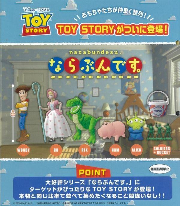 BANDAI 扭蛋 迪士尼 皮克斯 玩具總動員 排隊公仔 全6種 隨機5入販售 BANDAI,扭蛋,迪士尼,皮克斯,玩具總動員,排隊公仔,全6種 隨機5入販售,