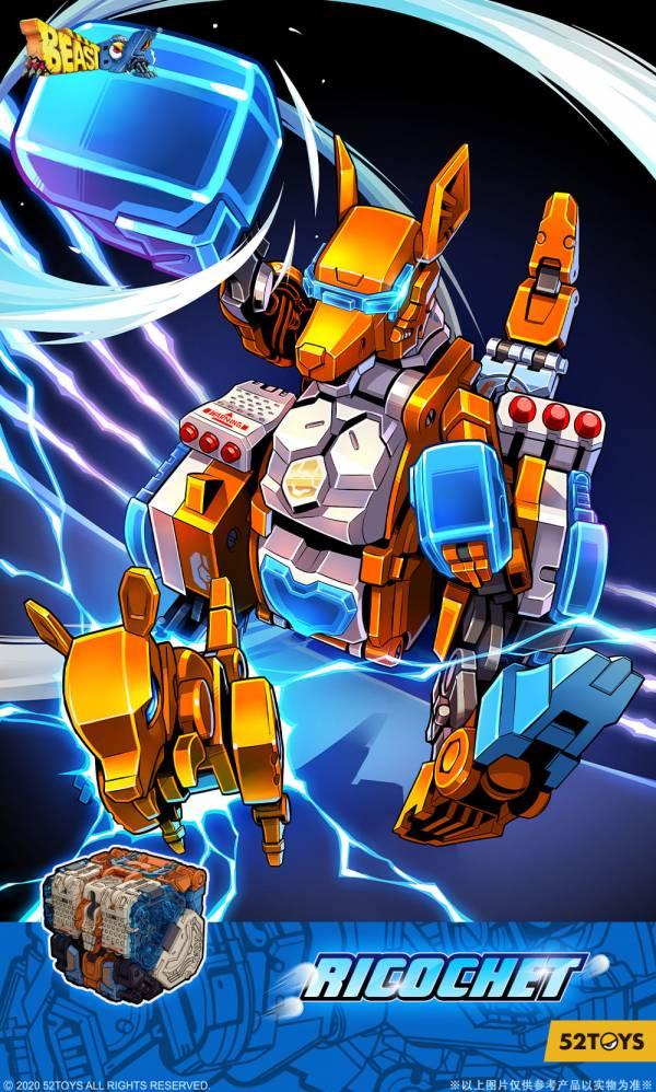 52TOYS 猛獸匣 BeastBox 袋鼠 Ricochet BB-35 52TOYS,猛獸匣,BeastBox,袋鼠,Ricochet,BB-35,