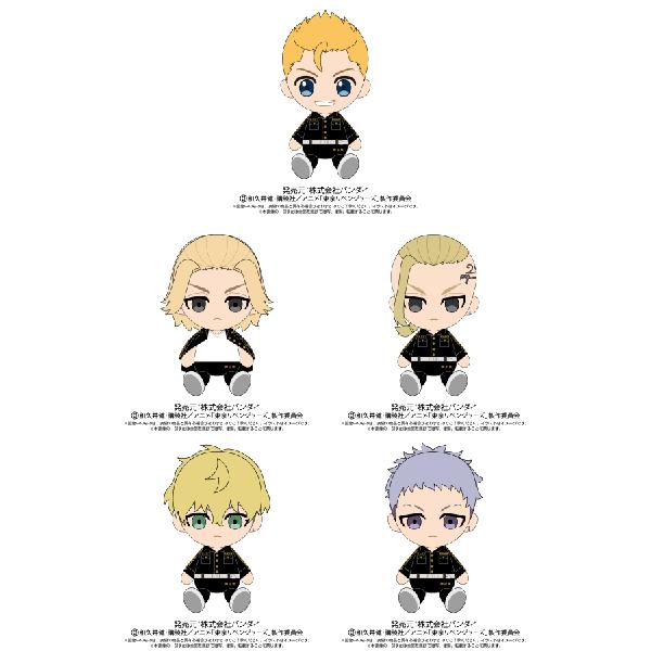 SunRise 東京卍復仇者 Chibi 坐姿玩偶 全5種 分別販售 SunRise,東京卍復仇者,Chibi,坐姿玩偶,全5種,分別販售,,