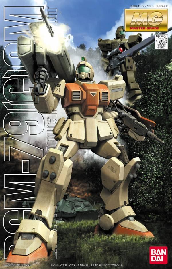 BANDAI 1/100 MG RGM-79(G) 陸戰型吉姆 組裝模型 BANDAI,1/100 ,MG, RGM-79(G) ,