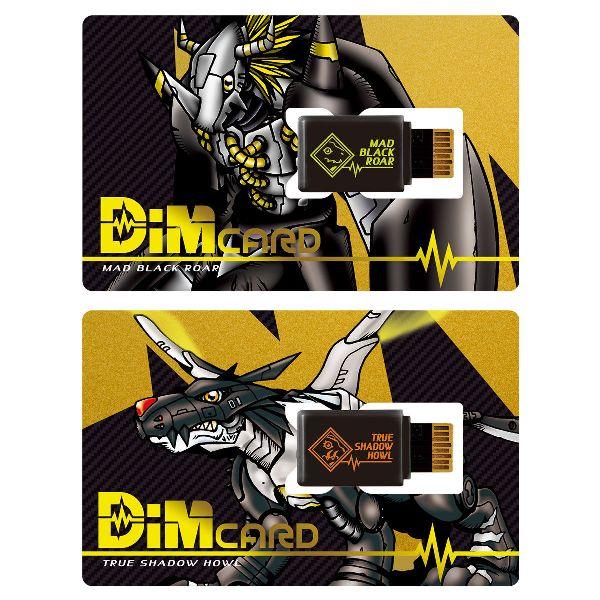 BANDAI 數碼寶貝人體連動育成手環 DIM記憶卡 Vol 0.5 瘋狂暗黑戰鬥暴龍&真實暗黑鋼鐵加魯魯獸 BANDAI,數碼寶貝,人體連動育成手環,DIM記憶卡,Vol 0.5,瘋狂暗黑戰鬥暴龍,&,真實暗黑鋼鐵加魯魯獸,