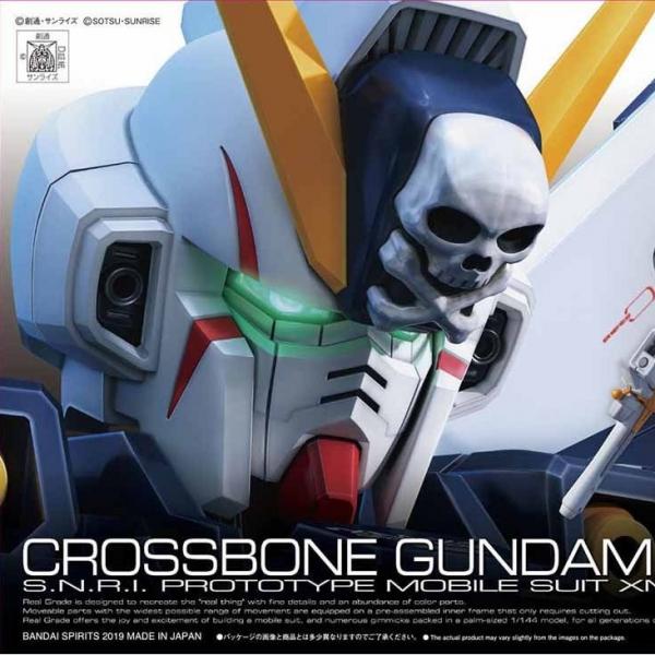 RG 1/144 #31 海盜鋼彈X1 骷髏鋼彈 機動戰士海盜鋼彈 BANDAI,盒玩,FW GUNDAM CONVERGE 15
