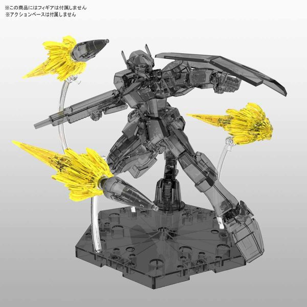 BANDAI Figure-rise 噴射特效 黃色  BANDAI,Figure-rise,噴射特效,黃色