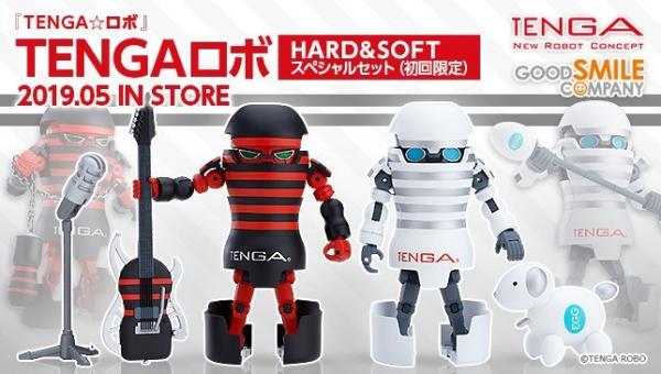 [初回限定版] GOOD SMILE TENGA機器人 HARD & SOFT 特別套組 初回限定版 初回限定版,GOOD SMILE,TENGA機器人,HARD&SOFT,特別套組,初回限定版