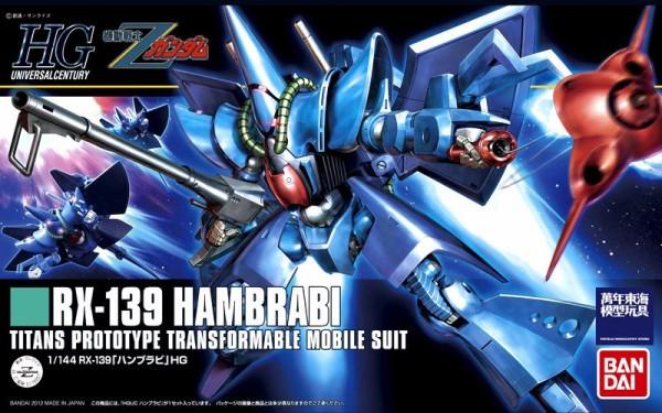 HGUC 1/144 #145 RX-139 HAMBRABI Z鋼彈 漢摩拉比