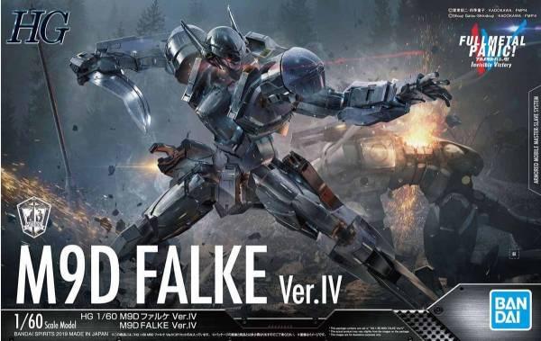 萬代 HG 1/60 驚爆危機 獵鷹型 M9D Falke/鷹式 組裝模型 HG,1/60,驚爆危機,獵鷹型