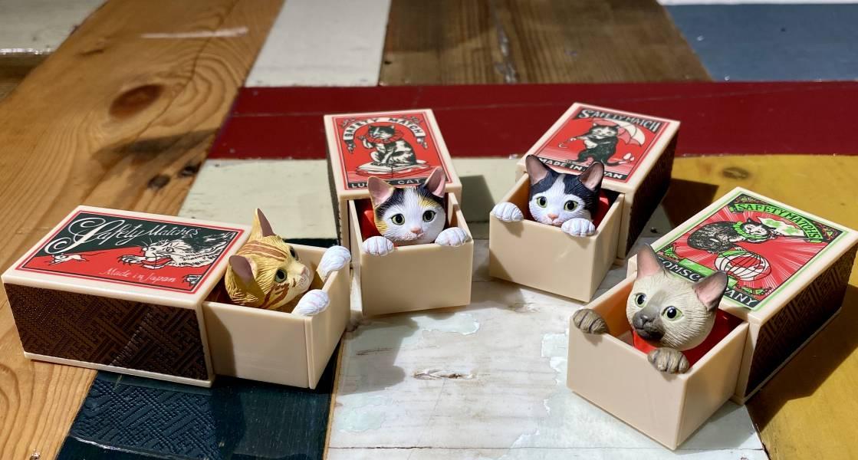 KITAN CLUB 扭蛋 火柴盒貓 船橋Tutomu 全4種販售 KITAN CLUB,扭蛋,船橋Tutomu,火柴盒貓