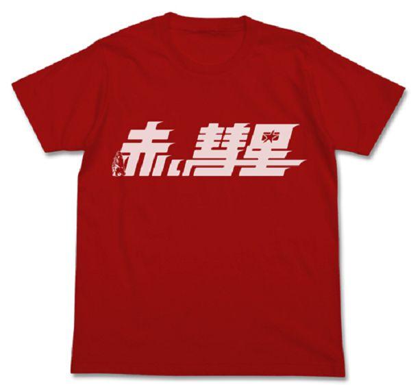 COSPA 機動戰士鋼彈 紅色彗星 短袖T恤 紅色 COSPA,機動武鬥傳G鋼彈,閃光鋼彈,超級模式