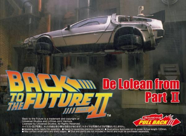 AOSHIMA 1/43 回到未來 Back To The Future  DeLorean II 迴力車 組裝模型 AOSHIMA,1/43,回到未來,Back To The Future,DeLorean II,迴力車