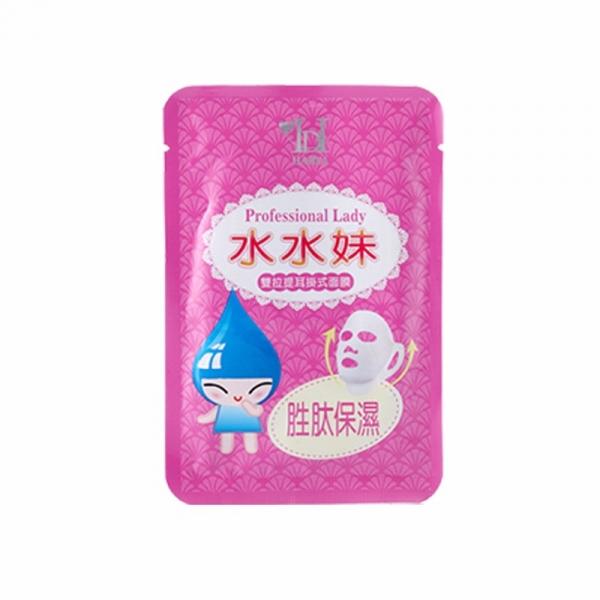 【水水妹】 HARYA-極緻胜肽保濕彈力耳掛式面膜-100片 胜肽,保濕