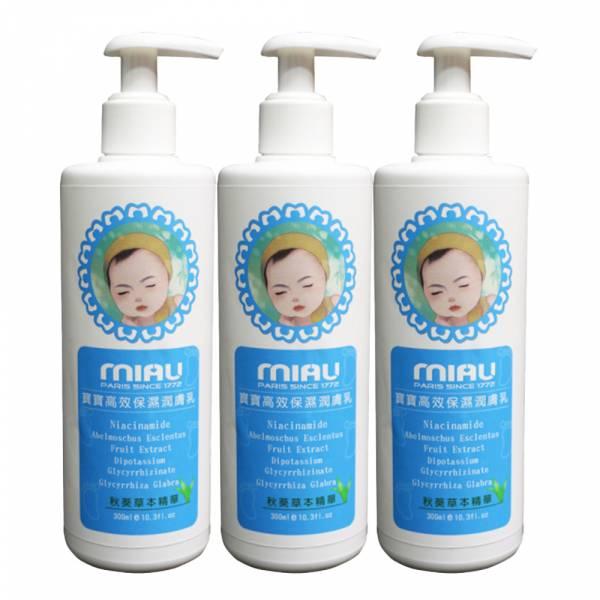 MIAU 寶寶高效保濕潤膚乳大瓶(3瓶入) 敏感肌/異位性皮膚炎 適用,48小時長效保濕。內含秋葵神奇修護力,3種有機成分,BSASM韓國專利 無酒精/無香精/無色素,能有效舒緩肌膚不適。更添加維他命B3等成分能修復肌膚、達到補水鎖水效果。無酒精/無香精/無色素/。使用後肌膚潤澤,舒適水嫩