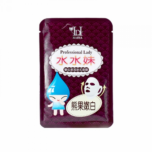 【水水妹】 極緻熊果嫩白彈力耳掛式面膜-100片 胜肽,保濕,彈力,熊果,嫩白