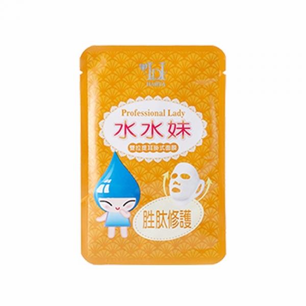 【水水妹】 HARYA-極緻胜肽修護彈力耳掛式面膜-100片 胜肽, 保濕
