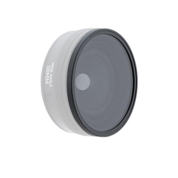 【ShiftCam 2.0】磁吸 M46 偏光濾鏡(掛於PRO高階廣角鏡頭)