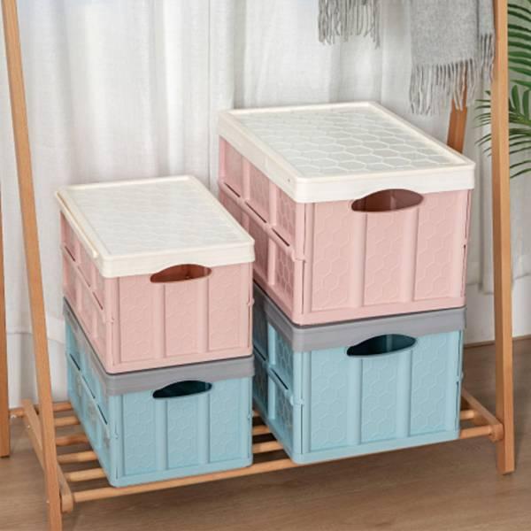 【好旅行】可拉式摺疊收納箱(儲物箱/車用收納箱)