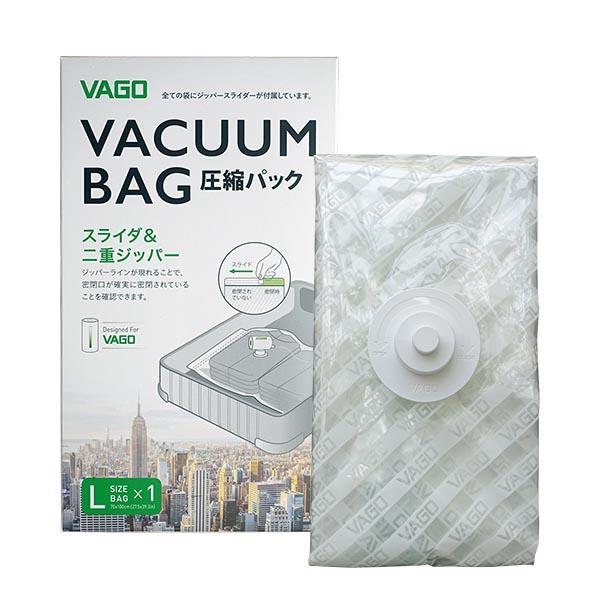 VAGO 旅行真空收納袋二入--大(L) 【需搭配VAGO微型真空壓縮機使用】 旅行收納,VAGO,真空壓縮機