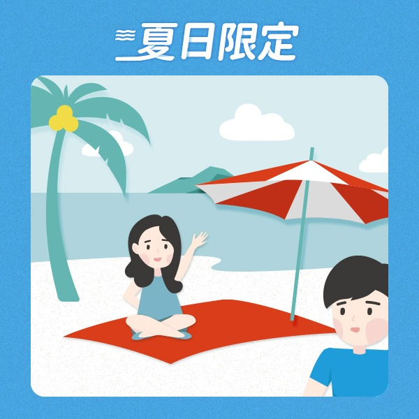 【暑假限定】家庭海島露營五天四夜組合包