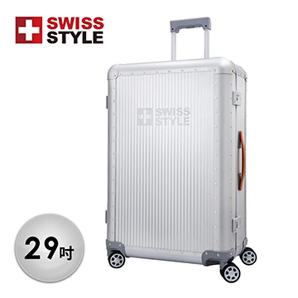 【SWISS STYLE】Banker 極緻奢華鋁鎂合金行李箱 29吋