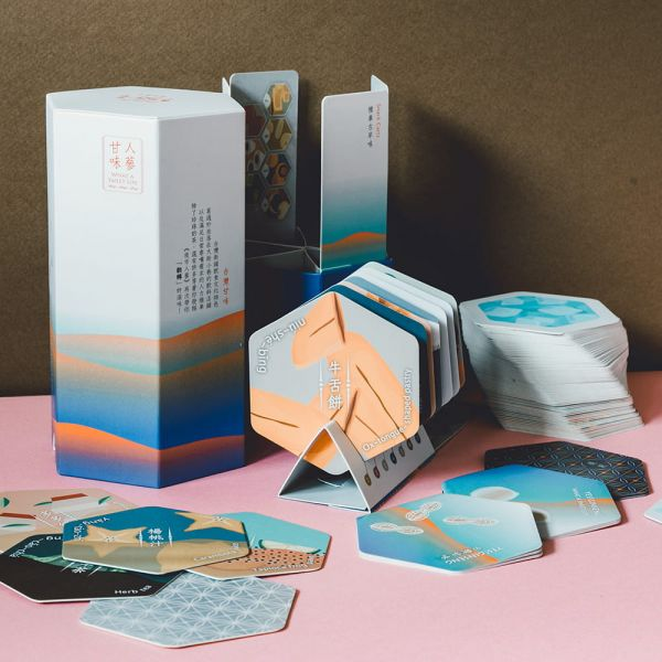 【甘味人蔘】台灣文化桌遊+甜點造型鶯歌陶瓷冰箱貼