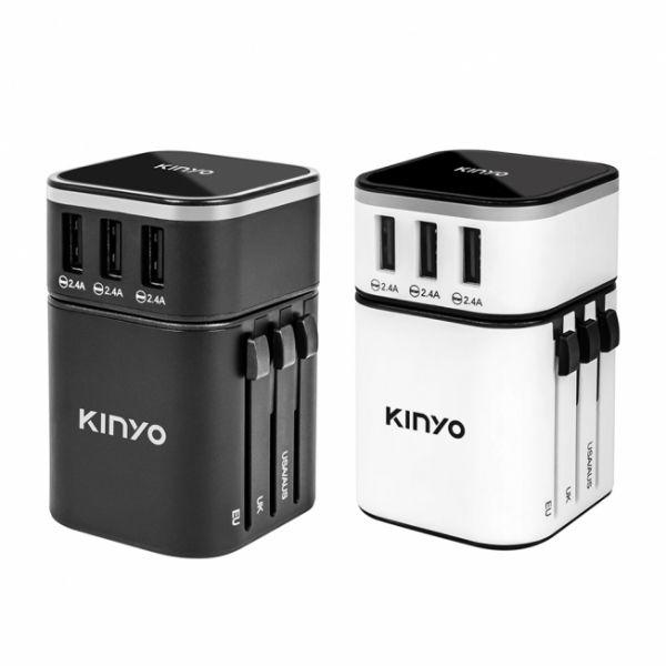 【KINYO】多合一旅行萬用轉接頭 (MPP-2345)