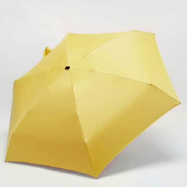 五折迷你晴雨傘