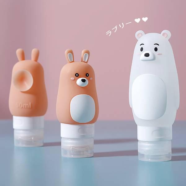 【日系】旅の友小動物旅行分裝瓶 旅行收納,分裝瓶,旅行分裝瓶