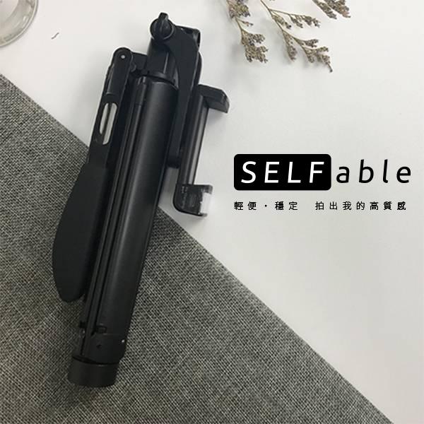 【SELFable】手持穩定自拍棒 穩定自拍棒