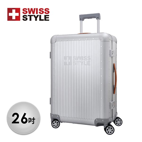 【SWISS STYLE】Banker 極緻奢華鋁鎂合金行李箱 26吋