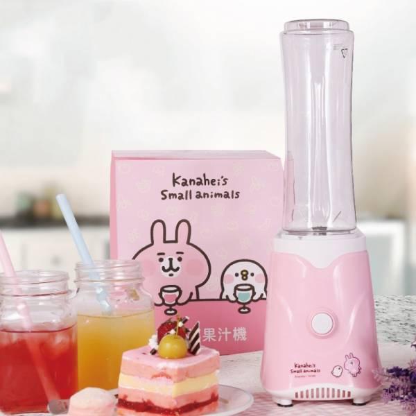 【卡娜赫拉】隨行杯果汁機|鮮榨果汁杯 EMI-J02