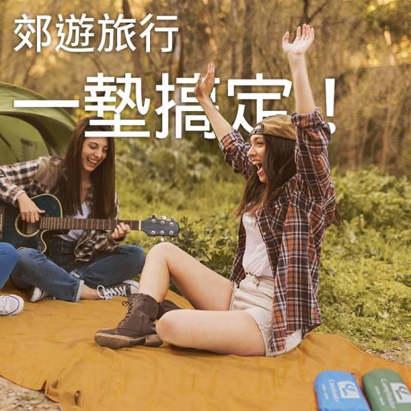【Camp】防水防潮野餐墊|折疊後不占空間方便攜帶  旅行必備,野餐墊,Camp
