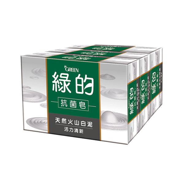 【綠的Green】抗菌皂3入-活力清爽