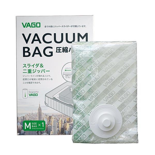 VAGO 旅行真空收納袋二入--中(M) 【需搭配VAGO微型真空壓縮機使用】 旅行收納,VAGO,真空壓縮機