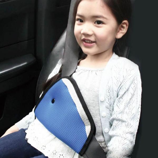 【過年開車返鄉必備】兒童安全帶調節器 旅行必備,安全帶,兒童安全帶