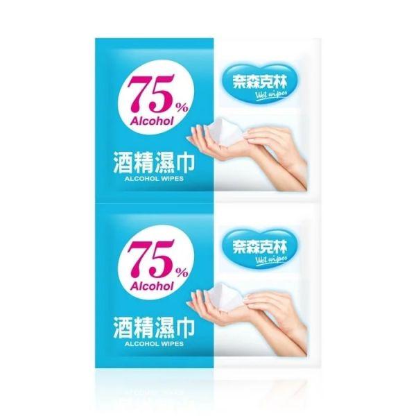 【奈森克林】酒精濕巾|消毒防疫 衛生清潔 居家防護 台灣製造(1組30片)