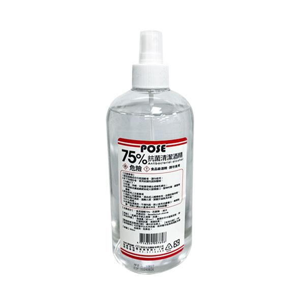 【現貨】POSE 75% 抗菌清潔酒精 (500ML)