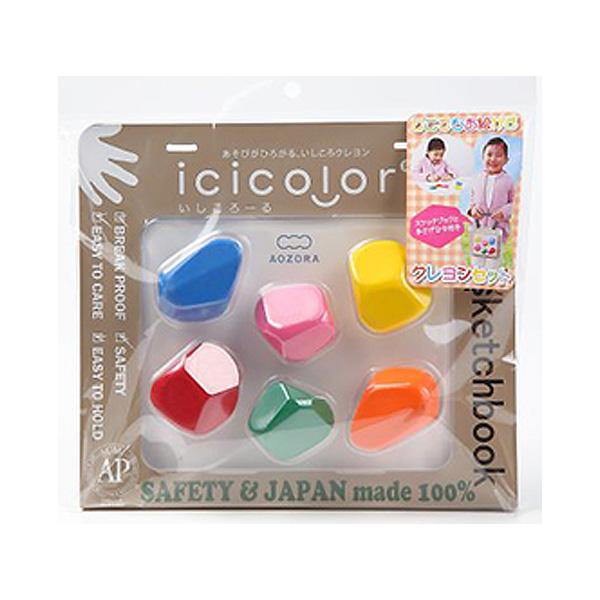 Icicolor 滾滾石兒童安全蠟筆(6色/附本)