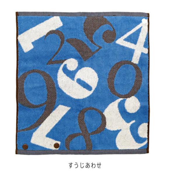 日本池內有機桃莉三合一方巾(數字)