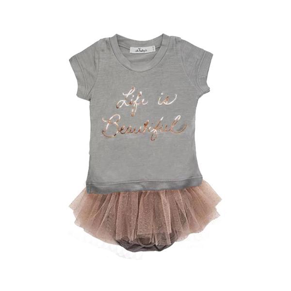 美麗人生芭蕾套裝(霧灰)