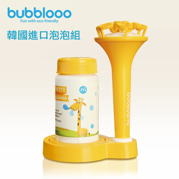 韓國BUBBLOOO小號角長頸鹿吹泡泡神器 長頸鹿泡泡組,無添加,椰子油,不回流,不黏膩,大量泡泡