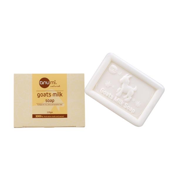天然純山羊奶香皂 澳洲anumi,天然植萃,山羊奶香皂,洗完不乾澀,法式三層研磨法