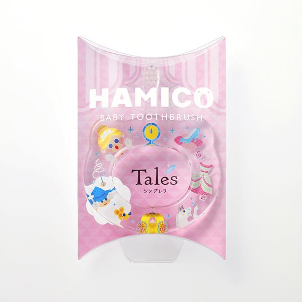 HAMICO寶寶顧齒牙刷-童話故事(共6款) HAMICO牙刷,日本製,5個月適用,短而窄刷頭,短而柔軟刷毛,主題圖案印刷,環狀造型,輕巧