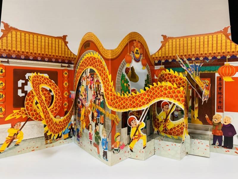華人傳統廟會文化紙雕收藏藝術